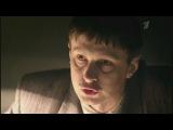 Крик совы (2013) 4 серия